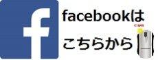 facebook%e3%83%ad%e3%82%b4
