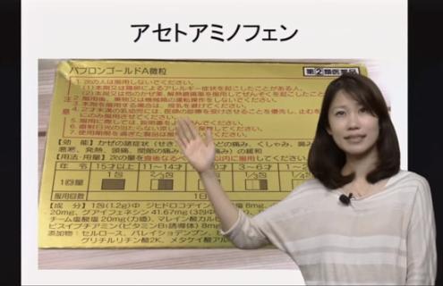 seira_kobayashi_495320