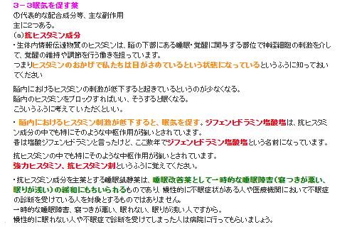 reading_495320